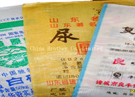 Seed PP Woven White Polypropylene Bags , Fertilizer Pp Packaging Bags