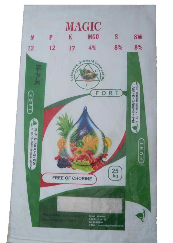 BOPP Coat Urea Fertilizer Packaging Bags Moisture Proof With Double Sides / Single Sides