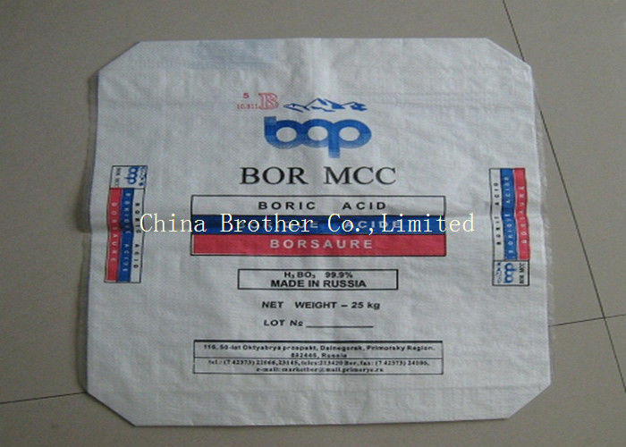 Construction Plastic Valve Bags Moisture Resistant For Packing Pulverous Material