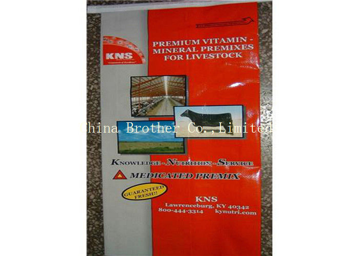 Durable Flexo Printed Animal Feed Bags , Fertilizer Woven Pp Sacks For Seed
